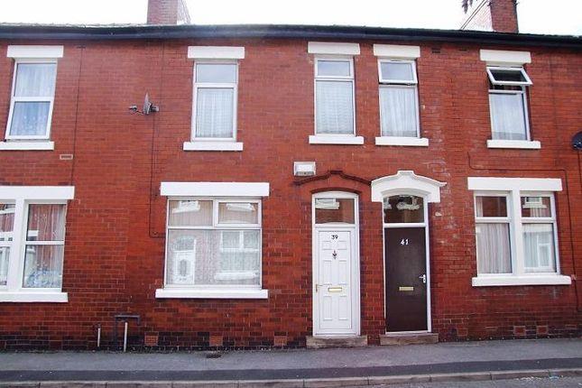 Thumbnail Terraced house for sale in Clyde Street, Ashton On Ribble, Preston