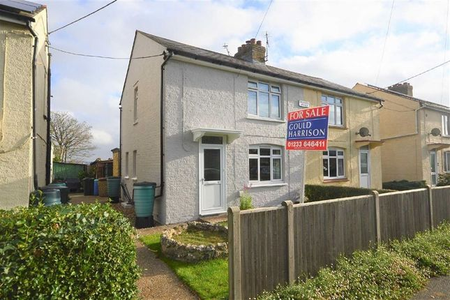 Thumbnail Semi-detached house for sale in Goldwell Houses, Aldington, Ashford