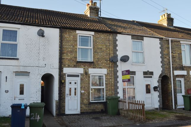 Thumbnail Terraced house to rent in Horseshoe Terrace, Wisbech