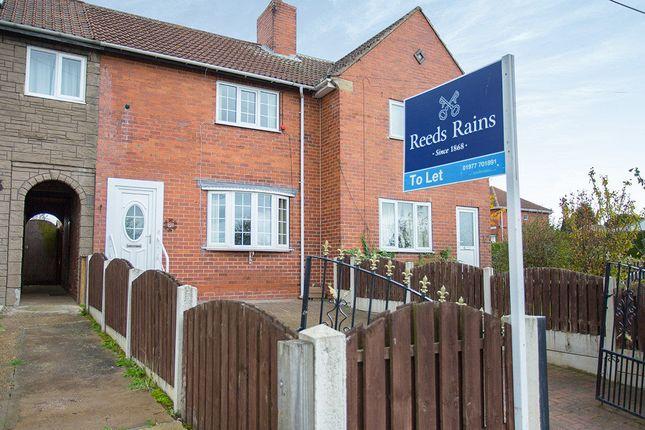 Thumbnail Terraced house to rent in Tom Wood Ash Lane, Upton, Pontefract