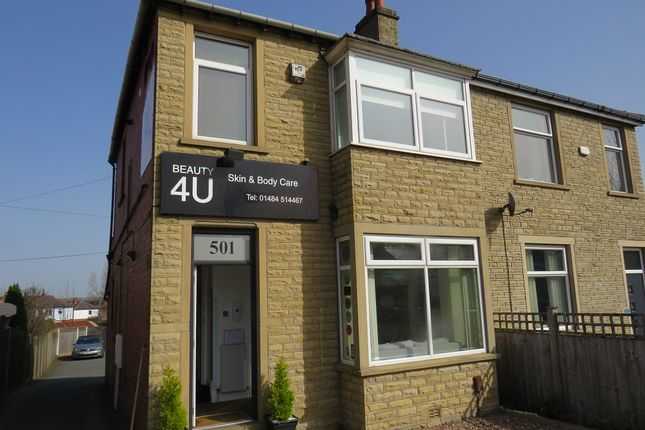 Thumbnail Retail premises for sale in Wakefield Road, Huddersfield