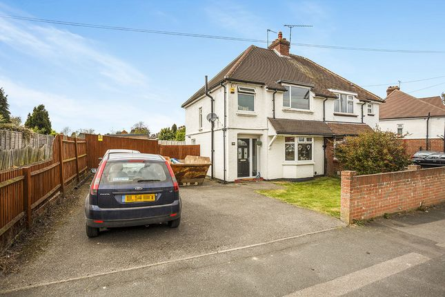 Thumbnail Semi-detached house for sale in South Park Road, Maidstone