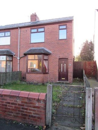 Thumbnail Semi-detached house to rent in Downall Green Road, Ashton In Makerfield, Wigan