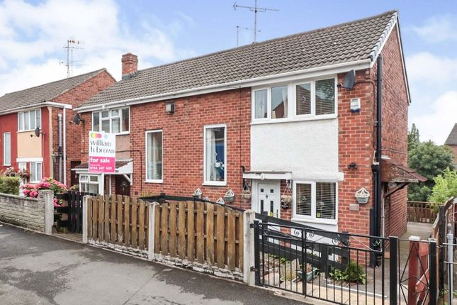 2 bed semi-detached house for sale in Manvers Road, Swallownest, Sheffield S26
