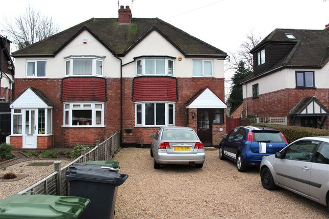 Thumbnail Semi-detached house to rent in St. Helens Road, Leamington Spa