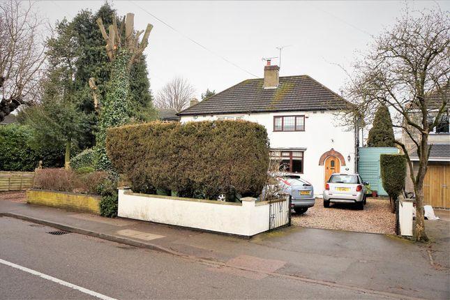 Dsc03427 of Main Street, Kirby Muxloe, Leicester LE9