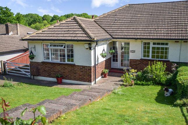 Thumbnail Semi-detached bungalow for sale in Rydons Wood Close, Coulsdon, Surrey