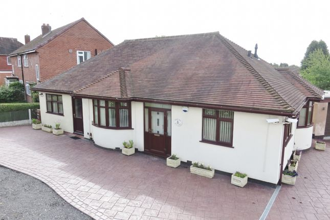 Thumbnail Detached bungalow for sale in Mill Lane, Willenhall