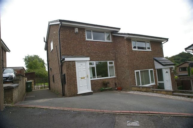 Thumbnail Property to rent in Higher Ridings, Bromley Cross, Bolton