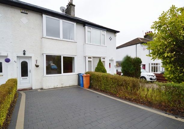 Thumbnail Terraced house to rent in Iain Road, Bearsden, Bearsden, Glasgow, Lanarkshire