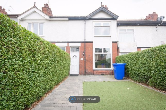 Thumbnail Terraced house to rent in Highgrove Road, Stoke-On-Trent