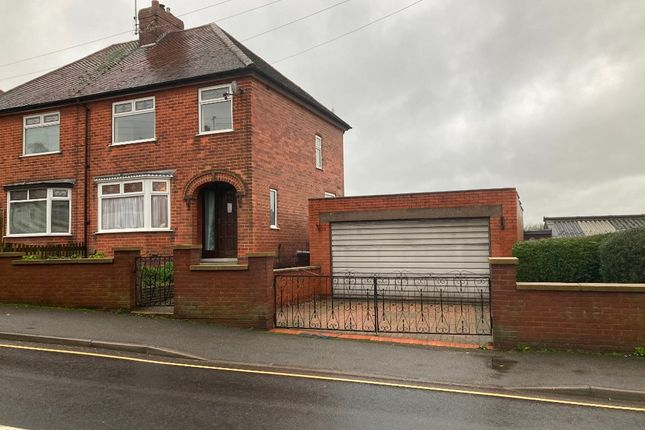 3 bed semi-detached house to rent in Lowes Hill, Ripley DE5