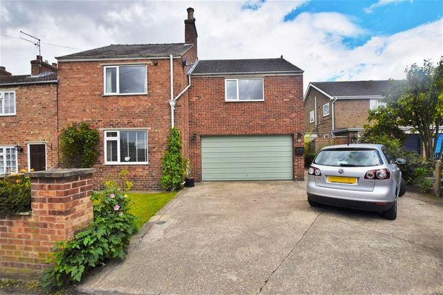Thumbnail Property for sale in Trinity Lane, Louth, Lincolnshire