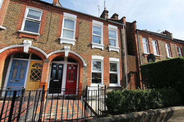 Thumbnail Flat for sale in 90, Fleeming Road, London, London