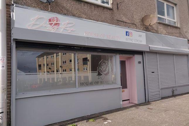 Thumbnail Retail premises to let in Links Street, Kirkcaldy, Fife KY11Qr