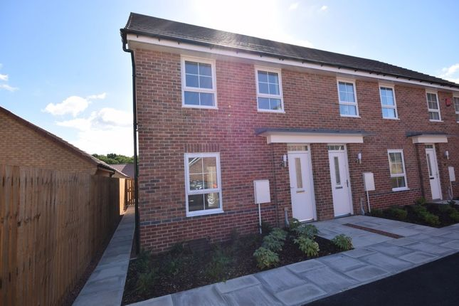 Thumbnail End terrace house to rent in Brompton Lane, Auckley, Doncaster