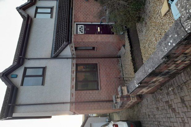 2 bed property to rent in Hodge Crescent, Drongan, Ayr KA6