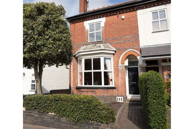 Thumbnail End terrace house for sale in Wood Road, Tettenhall Wood, Wolverhampton