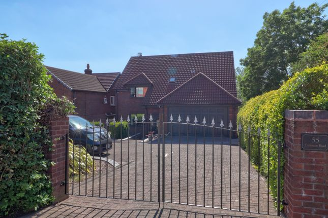 4 bed detached house for sale in Common Road, Huthwaite, Sutton-In-Ashfield NG17