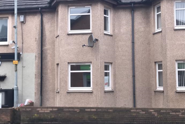Thumbnail Town house to rent in Mount Stewart Street, Carluke