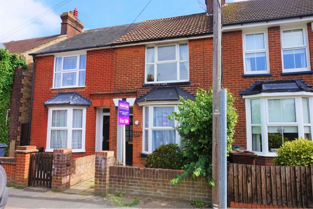 Thumbnail Terraced house for sale in Curtis Road, Ashford