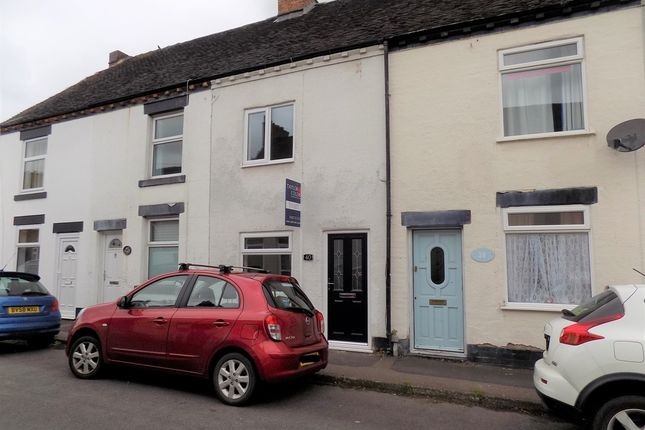 Thumbnail Terraced house to rent in East View, Glascote, Tamworth