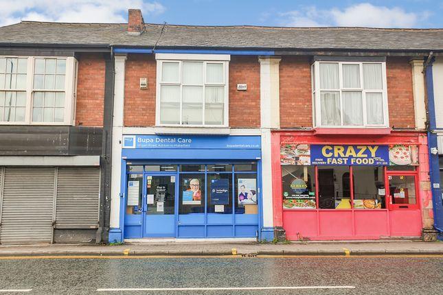 Thumbnail Retail premises for sale in Wigan Road, Ashton-In-Makerfield, Wigan