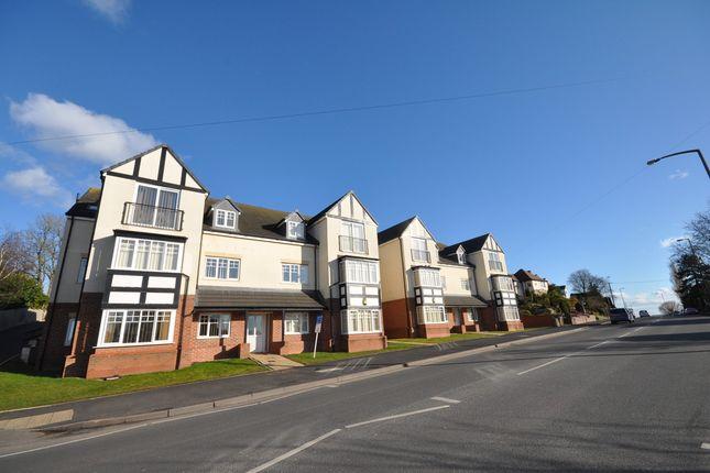 Thumbnail Flat to rent in Howard Court, Stanton Road, Burton-On-Trent