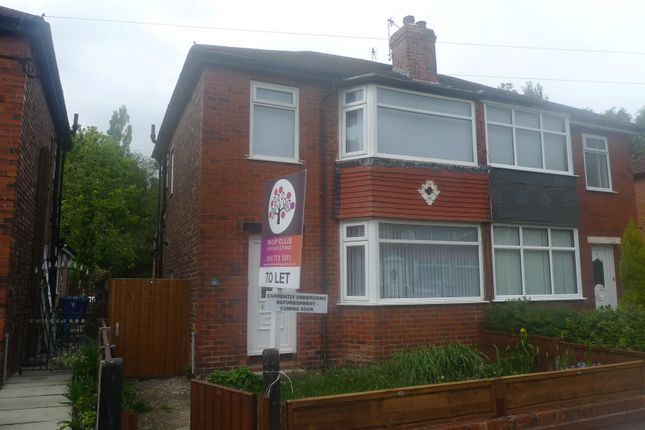 Thumbnail Semi-detached house to rent in 10 Lime Avenue, Whitefield