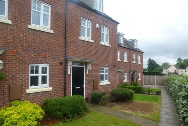Thumbnail Terraced house to rent in Bloomfield Road, Tipton