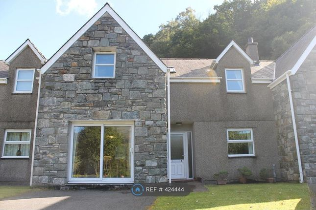 Thumbnail Terraced house to rent in Coed Camlyn, Gwynedd