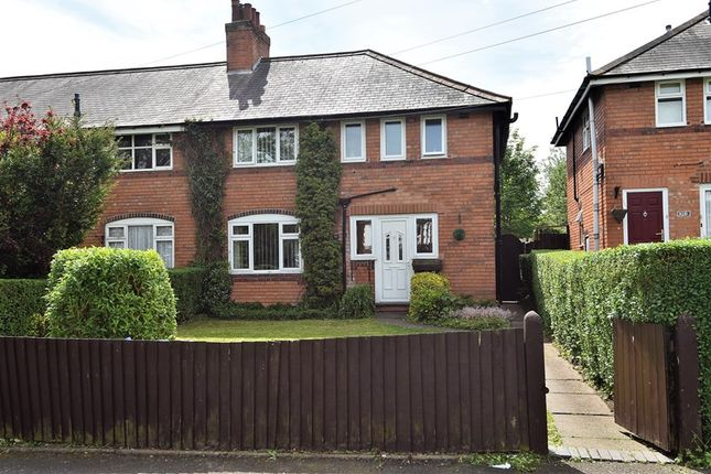 3 bed end terrace house for sale in Northfield Road, Kings Norton, Birmingham