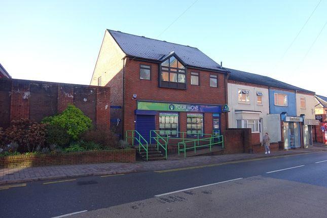 Thumbnail Retail premises for sale in Main Street, Kimberley, Nottingham
