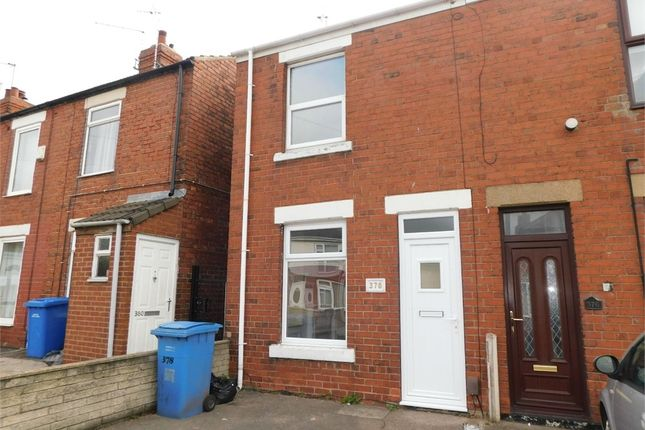 3 bed end terrace house to rent in Gateford Road, Worksop S81