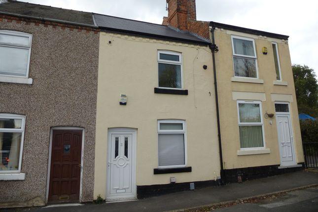 Thumbnail Terraced house for sale in Stamford Street, Awsworth, Nottingham