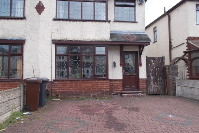 Thumbnail Semi-detached house to rent in Waite Rd, Willenhall
