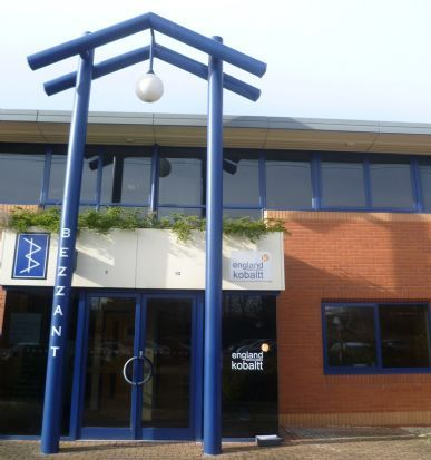 Thumbnail Office to let in Barnes Wallis Road, Fareham
