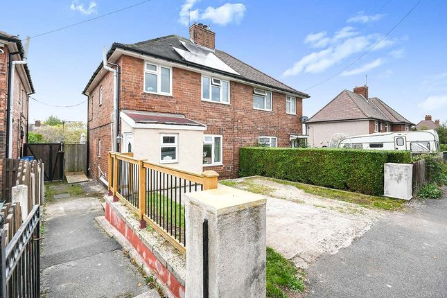 3 bed semi-detached house for sale in Bond Street, Staveley, Chesterfield S43