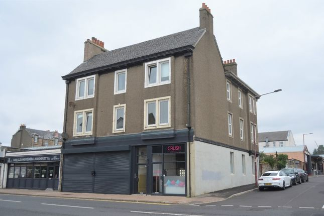 East Clyde Street, Helensburgh, Argyll & Bute G84