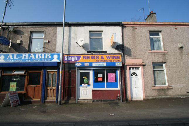 Thumbnail Property to rent in College Road, Oakenrod, Rochdale