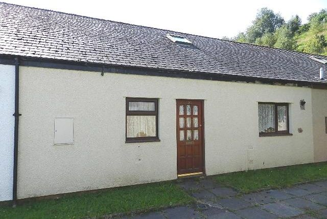 Thumbnail Terraced house to rent in 103 Hendregwyilym, Penygraig