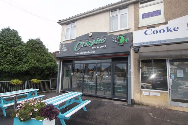 Thumbnail Restaurant/cafe to let in West Town Lane, Brislington, Bristol