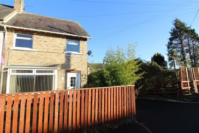 Thumbnail Terraced house to rent in Alloy Terrace, Rowlands Gill