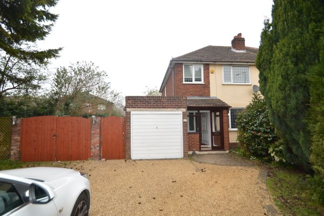 Thumbnail Semi-detached house to rent in Lichfield Road, Brownhills