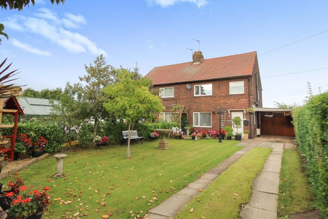 Thumbnail Semi-detached house for sale in Selby Road, Camblesforth