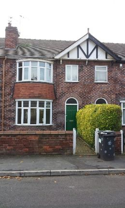 3 bed terraced house to rent in Strathmore Road, Doncaster