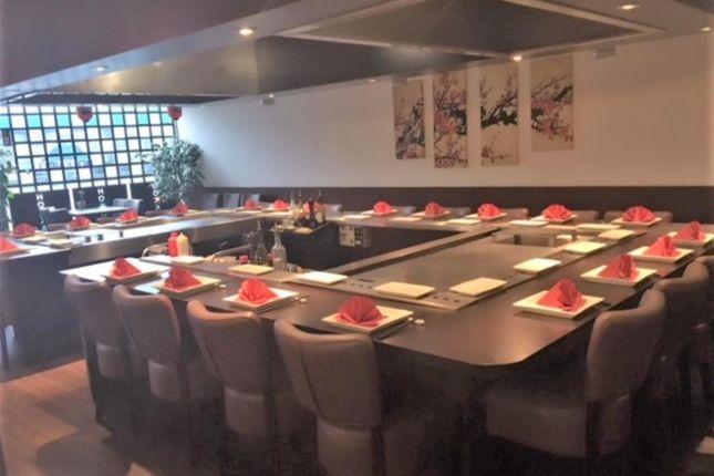 Thumbnail Restaurant/cafe for sale in Restaurants WF1, West Yorkshire