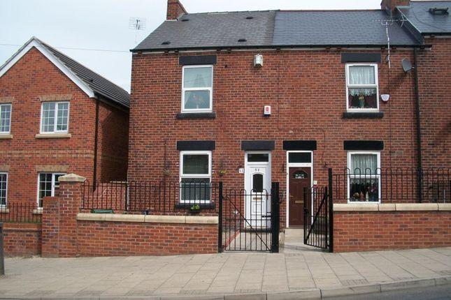 Thumbnail End terrace house to rent in High Street, Grimethorpe, Barnsley