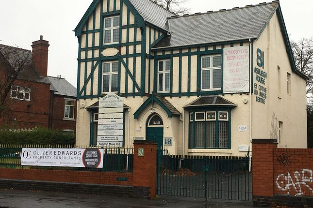 Thumbnail Detached house to rent in Birmingham Road, West Bromwich
