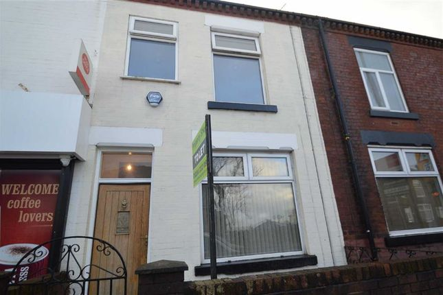 Thumbnail Terraced house to rent in Plodder Lane, Farnsworth, Bolton